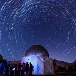 Observatorio Pocuro